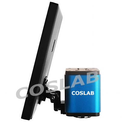 COSHD2000 HD CAMERA 2 MP